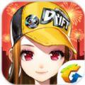 腾讯QQ飞车56net必赢客户端中国新年风版本官方下载最新版本 v1.9.0.12492
