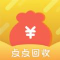点点回收手机版app下载 v1.6.4