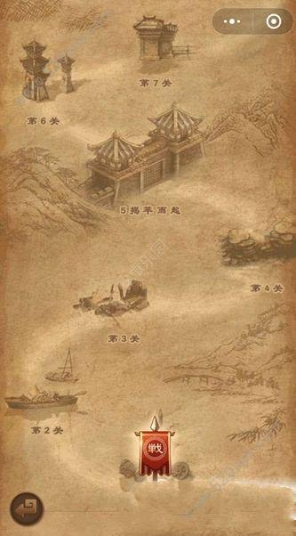 微信腾讯中国象棋必赢亚洲56.net官网下最新必赢亚洲56.net手机版版  v6.6.3图1