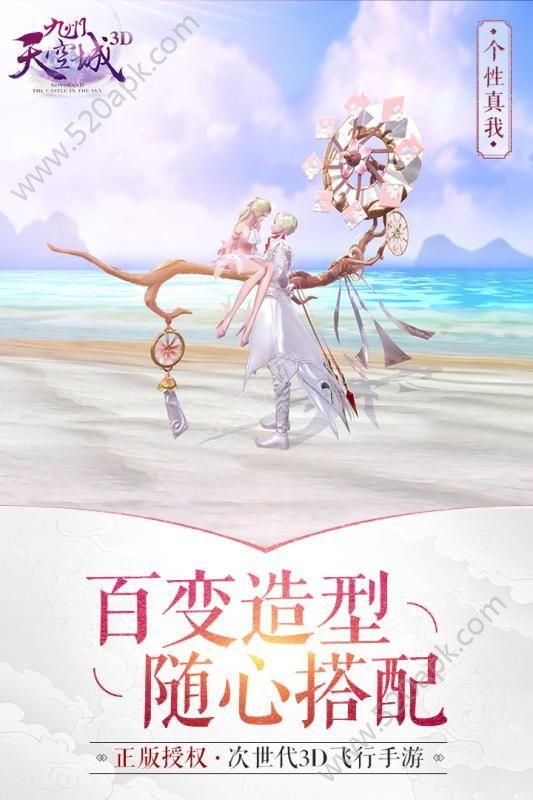 九州天空城3D56net必赢客户端官方网站必赢亚洲56.net手机版版图1: