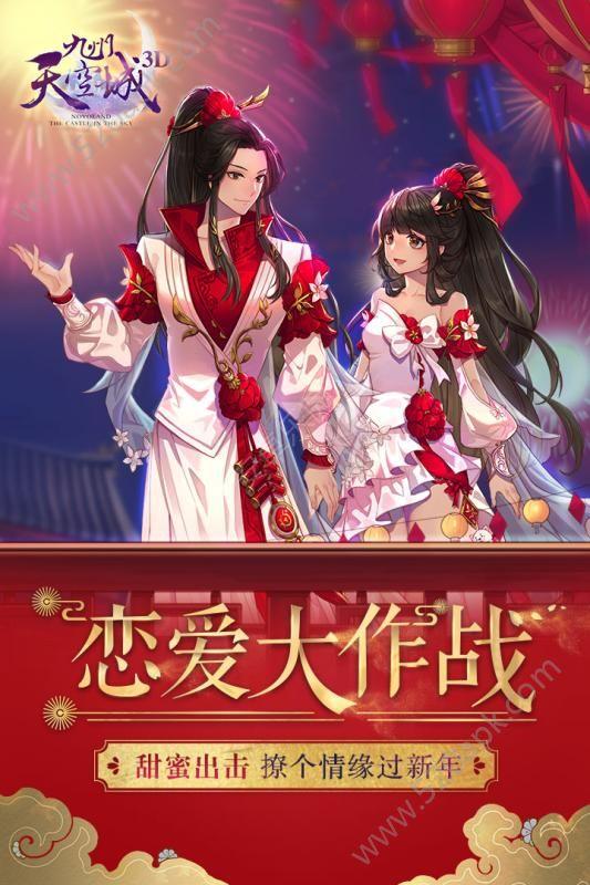 九州天空城3D56net必赢客户端官方网站必赢亚洲56.net手机版版图5: