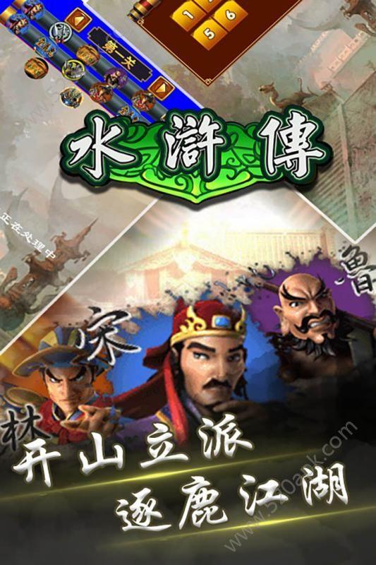 疯狂玛丽必赢亚洲56.net必赢亚洲56.net手机版版图1: