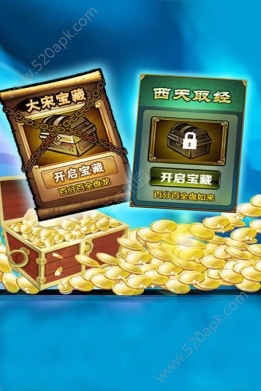 疯狂玛丽必赢亚洲56.net必赢亚洲56.net手机版版图2: