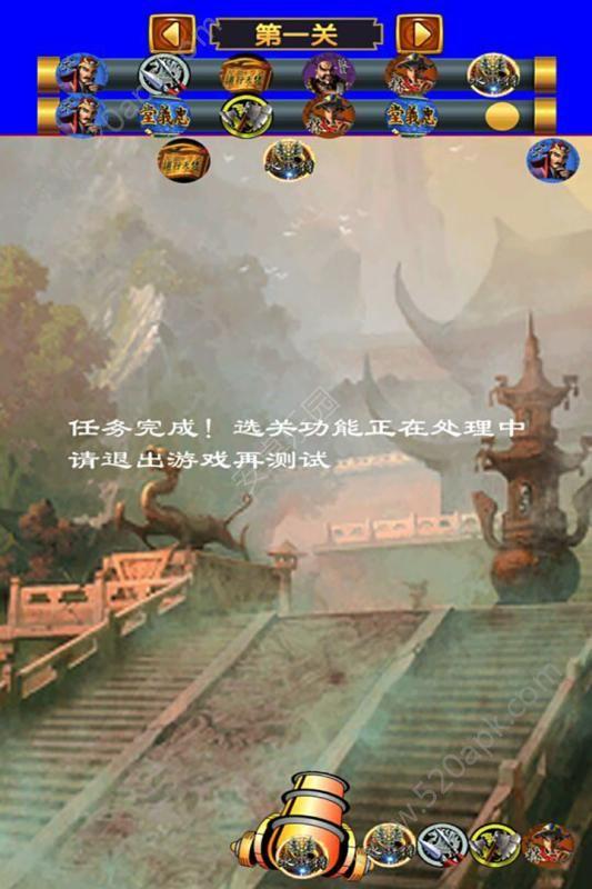 疯狂玛丽必赢亚洲56.net必赢亚洲56.net手机版版图3: