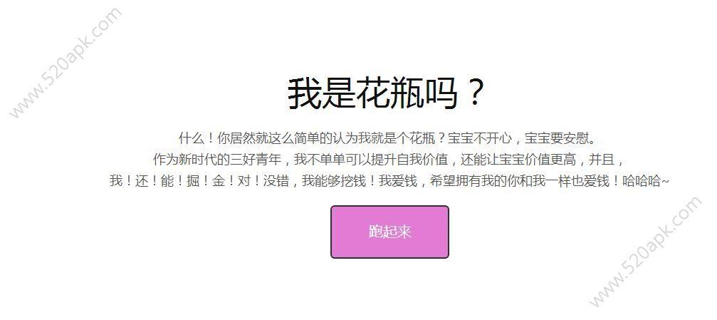 以太马官方网站APP下载正版必赢亚洲56.net图1: