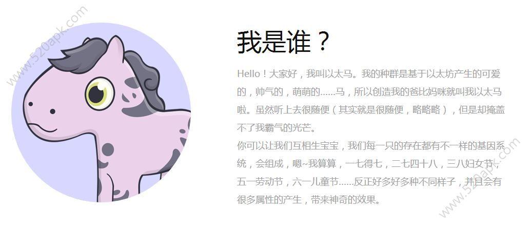 以太马官方网站APP下载正版必赢亚洲56.net图3: