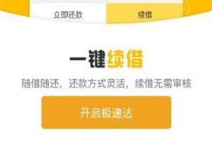 闪电白卡app在哪里下载?闪电白卡手机版app下载地址介绍[多图]图片1