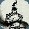 仙剑寻主无限元宝内购破解版 v1.0