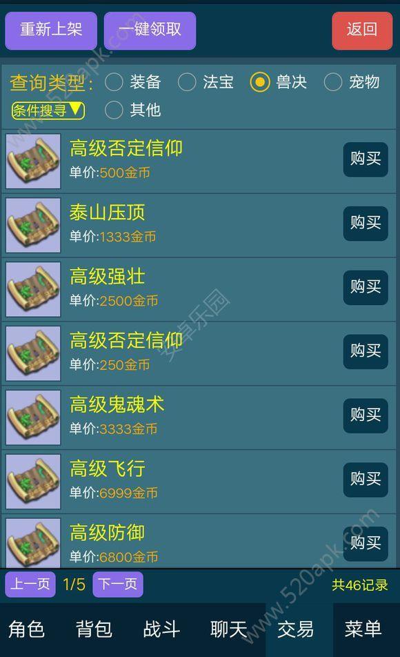 迷你梦幻56net必赢客户端官方网站下载正版必赢亚洲56.net图3: