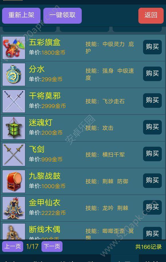 迷你梦幻56net必赢客户端官方网站下载正版必赢亚洲56.net图4: