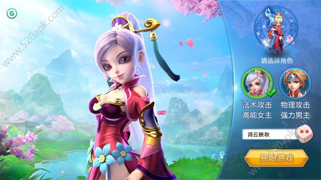 新梦幻三国56net必赢客户端官方网站下载正版必赢亚洲56.net图1: