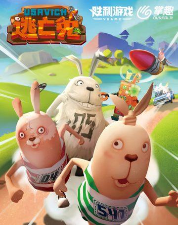 逃亡兔必赢亚洲56.net攻略大全 逃亡兔攻略汇总[多图]