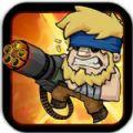 金属战士塔防必赢亚洲56.net中文无限金币内购破解版(Metal Soldiers TD ) v1.4