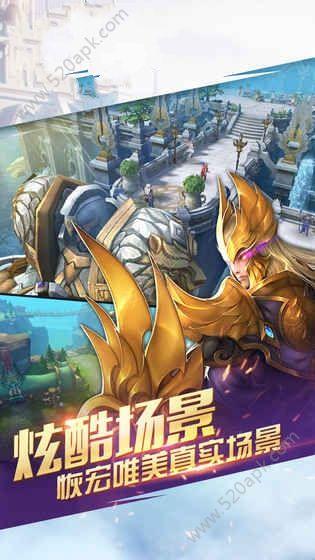 光明王座必赢亚洲56.net官方网站下载最新版图4: