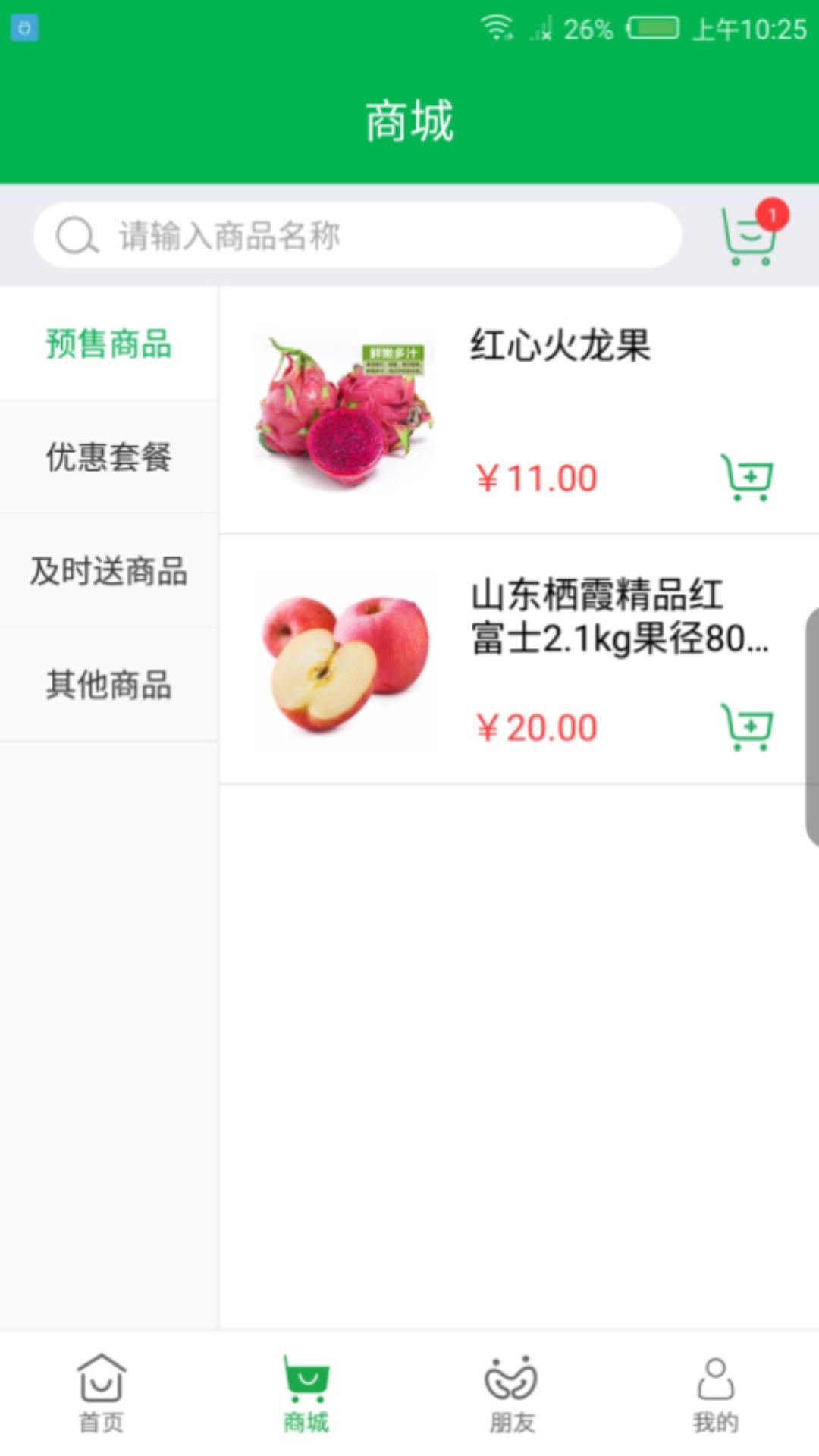 小碗健康app官方手机版下载图2: