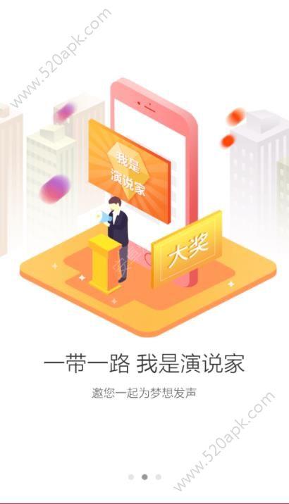 丝路贵人商城软件官方版app下载图2: