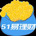 51易理财app
