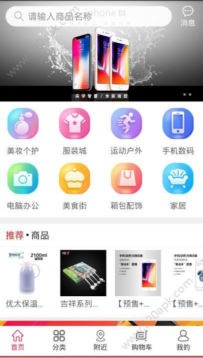 丝路贵人商城软件官方版app下载图4: