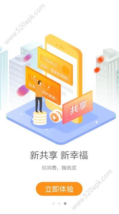丝路贵人商城软件官方版app下载图3: