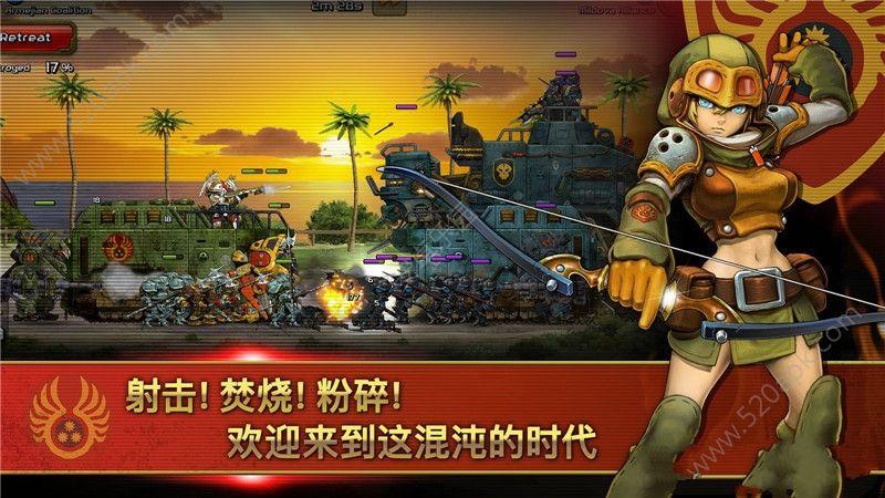 第七次世界大战必赢亚洲56.net必赢亚洲56.net手机版版图3: