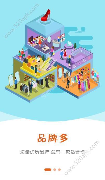 康图商城软件官方版app下载图2: