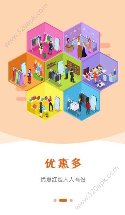 康图商城软件官方版app下载图3: