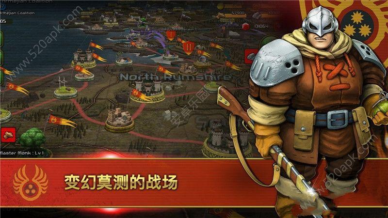 第七次世界大战必赢亚洲56.net必赢亚洲56.net手机版版图2: