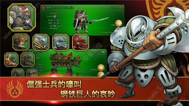 第七次世界大战必赢亚洲56.net必赢亚洲56.net手机版版图1: