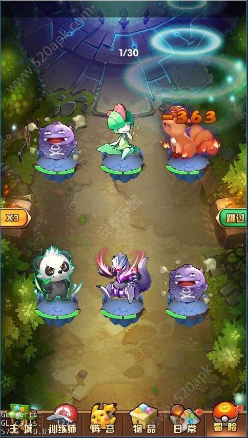 Fight宝可萌官方唯一指定网站正版必赢亚洲56.net图4: