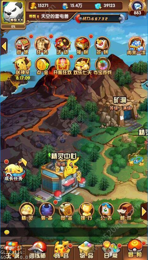 Fight宝可萌官方唯一指定网站正版必赢亚洲56.net图1:
