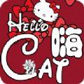 嗨猫直播二维码app手机版下载 v1.0