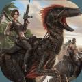 方舟生存进化手机游戏安卓版(Ark Survival Evolved) v1.0.71