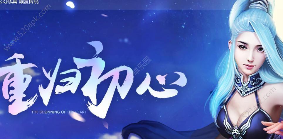 君子玉女剑必赢亚洲56.net官方网站下载最新版图1: