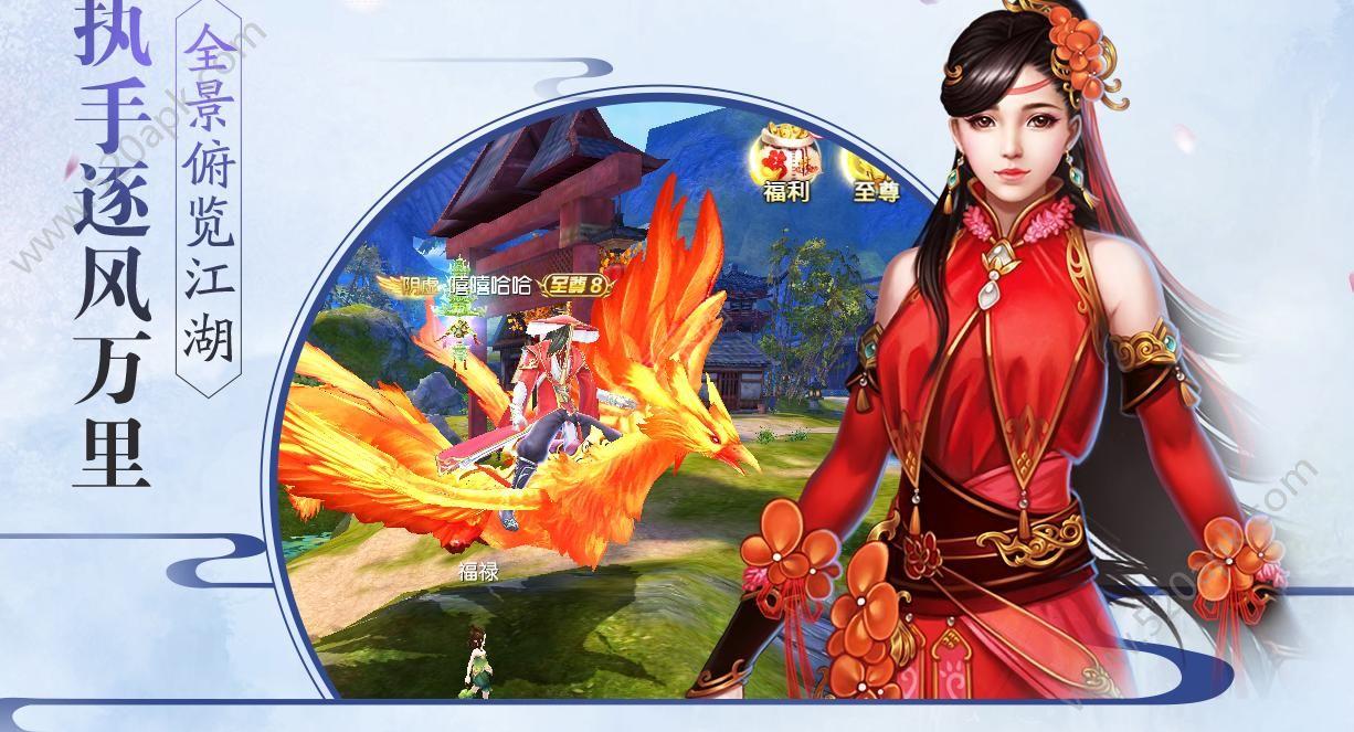 君子玉女剑必赢亚洲56.net官方网站下载最新版图4: