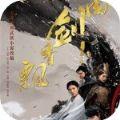 飘香剑雨官方网站下载正版必赢亚洲56.net v1.0