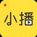 小播云盒app最新版安卓版下载 v2.1