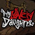 我可爱的女儿手机必赢亚洲56.net中文无限金币内购破解版(My Lovely Daughter) v1.0
