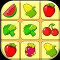 开心水果连连看2无限关卡内购破解版 v1.0.4