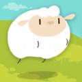 梦中之羊必赢亚洲56.net必赢亚洲56.net手机版版(Sheep in Dream) v1.05
