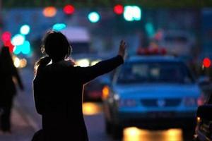 美团打车开通城市有哪些?美团打车开通城市查询方法介绍[多图]