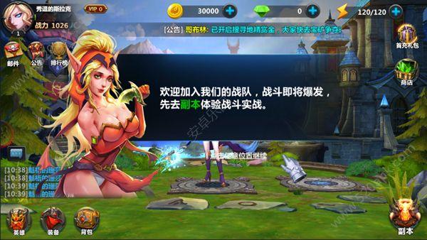 光魂传说官方网站下载正版必赢亚洲56.net图2: