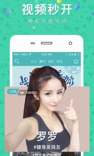 罗兰直播聚合app下载二维码手机版图3: