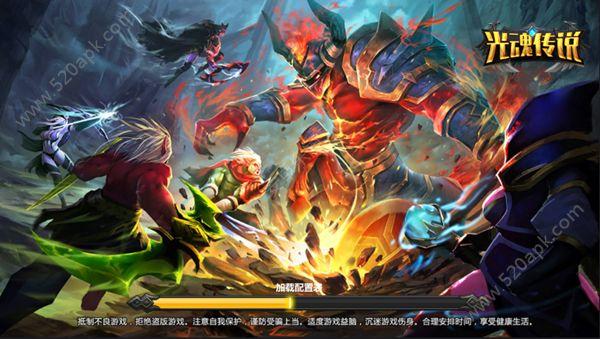 光魂传说官方网站下载正版必赢亚洲56.net图1: