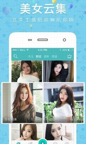 罗兰直播聚合app下载二维码手机版图1:
