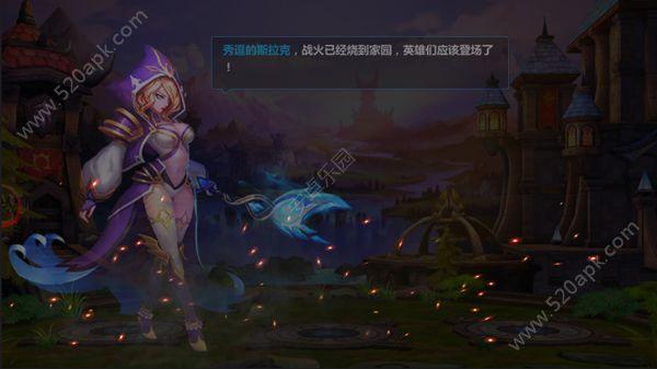 光魂传说官方网站下载正版必赢亚洲56.net图3: