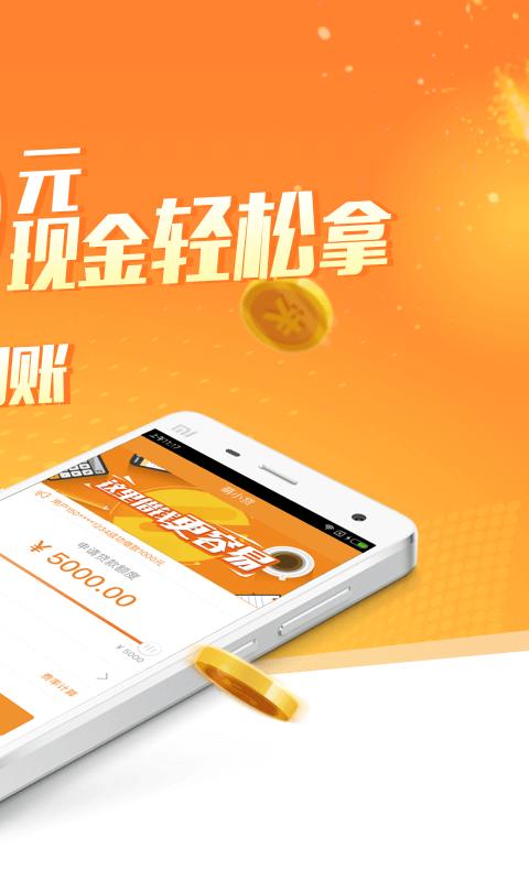 赤兔钱包贷款app下载手机版图2: