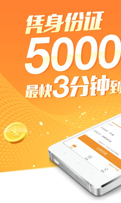 赤兔钱包贷款app下载手机版图1: