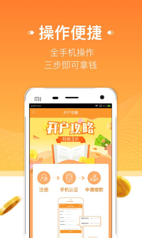 赤兔钱包贷款app下载手机版图5: