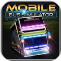 移动巴士模拟无限金币内购汉化中文最新破解版(Mobile Bus Simulator) v1.0.0