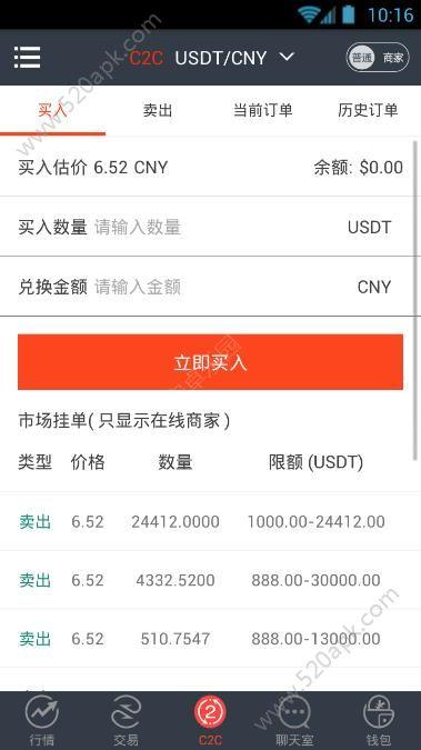 gate.io交易平台app图1